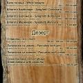 strana 9 paste dezert.jpg